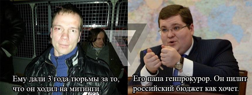 Активисту Ильдару Дадину дали 3 года