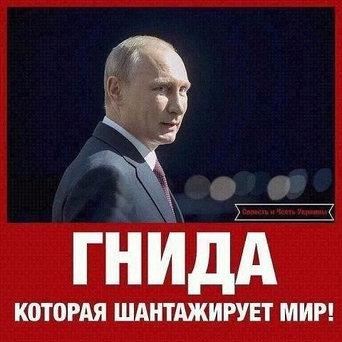 Госдепартамент США потребовал от России освободить Сенцова и других украинцев, незаконно содержащихся в заключении в РФ - Цензор.НЕТ 1404