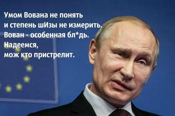 Если Трамп и Путин все-таки встретятся, то будут говорить о создании новых зон перемирия, - Госдеп США - Цензор.НЕТ 9554