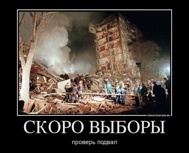 Штаб АТО опровергает заявление российских СМИ о планах ВСУ обстрелять Мариуполь - Цензор.НЕТ 8592