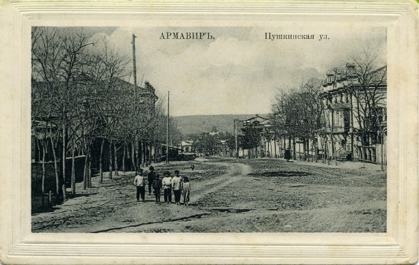 Пушкинская ул; вид от ул. Почтовой к Бульварной. 1911