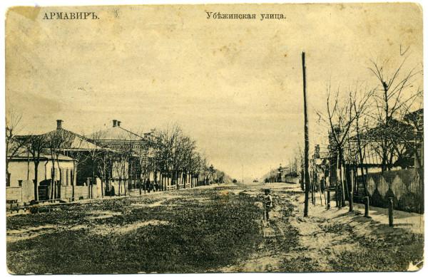 Убеженская ул.; вид от заднего входа в Старый базар (прим. 1911 г.)