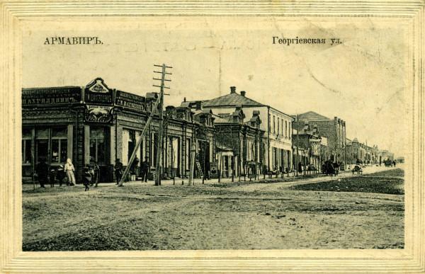 Георгиевская ул.; восточная сторона от ул. Почтовой к ул. Убеженской. 1911 г.