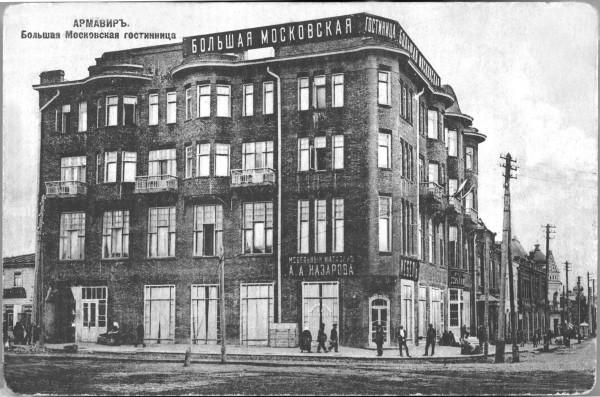 Гостиница БОЛЬШАЯ МОСКОВСКАЯ. 1912-1913 гг.
