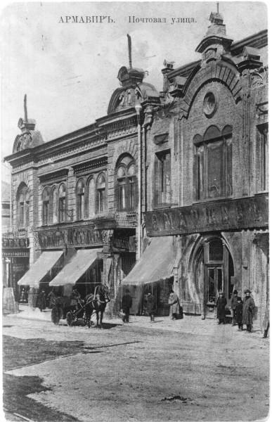 Дома Н.Д.Шах-Назарова и Ф.Т.Мареева. 1911 г.