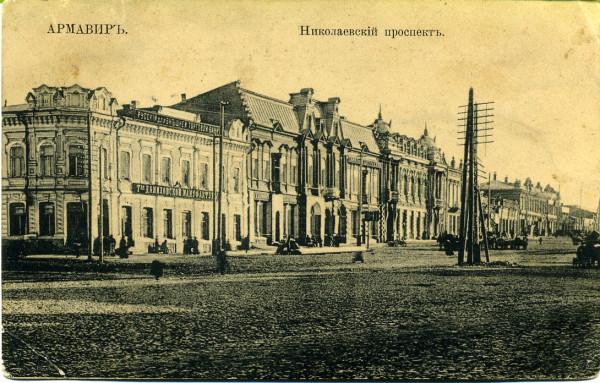 Восточная сторона от ул. Садовой к ул. Почтовой. 1911