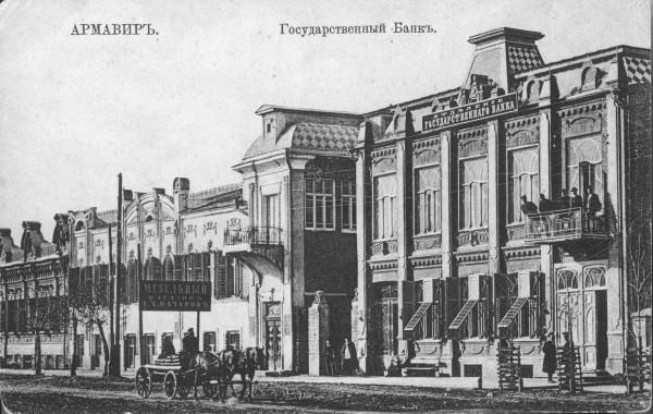 Отделение Госбанка на ул. Бульварной; слева дом и мебельный магазин А.А.Назарова. 1911 г.