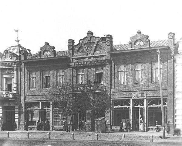 Дом бр. Дегтяревых, где были банк 1-го об-ва взаимного кредита, Северо-Кавказский коммерчес