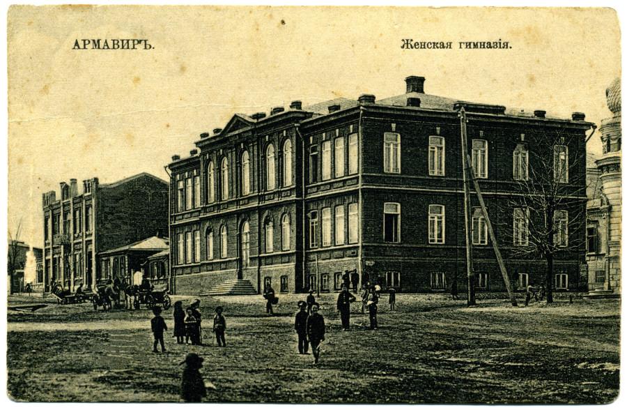 Женская гимназия Об-ва попечения о детях. 1911 г.