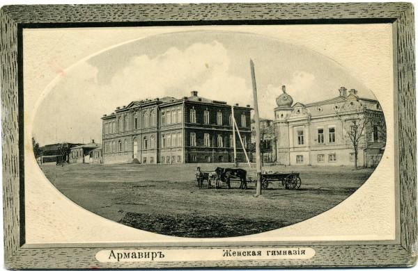 Женская гимназия и дом П.Г.Кудрявцева на ул. Георгиевской (прим. 1910 г.)