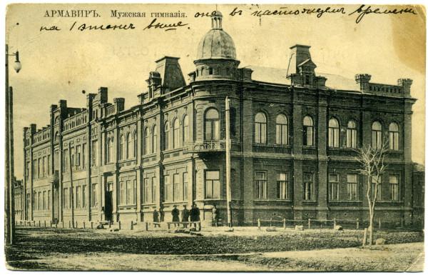 Мужская гимназия. 1911 г. (1)