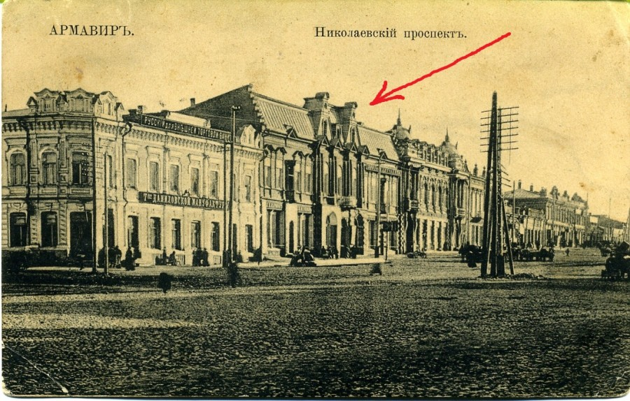 Восточная сторона от  1911