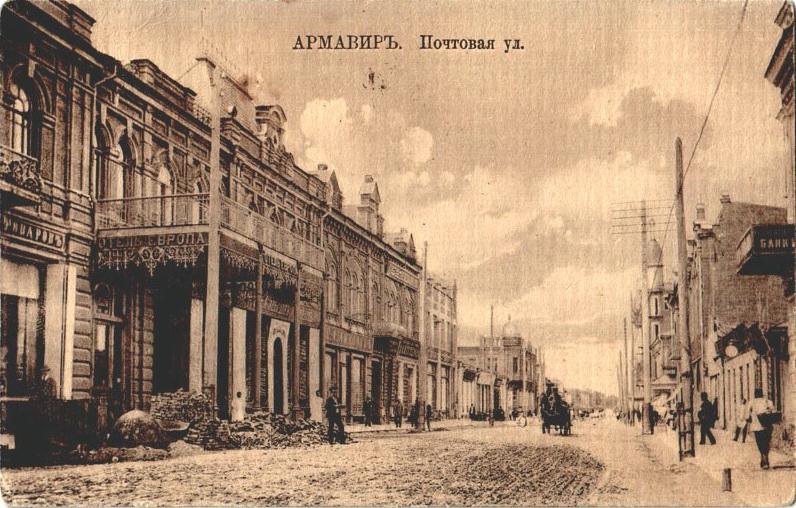 16 Вид улицы от Николаевского пр. к ул. Лорис-Меликовской; вдали справа дом С.Меснянкина. 1912 г.