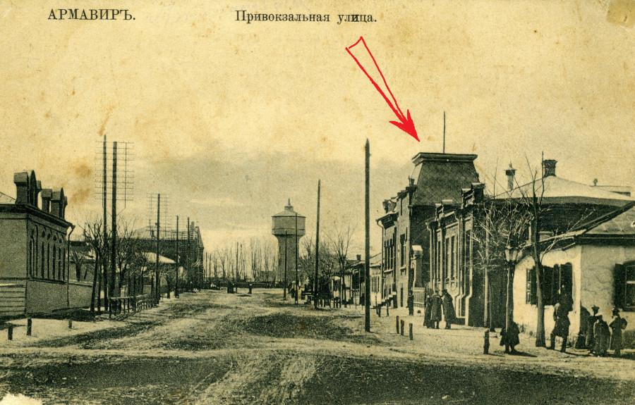 Привокзальная (Кубанская) ул.