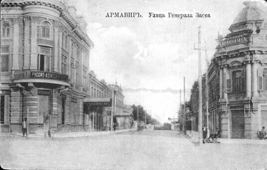 25 Генерала Засса ул.; вид от Николаевского пр. к ул. Лорис-Меликовской. 1913 г.