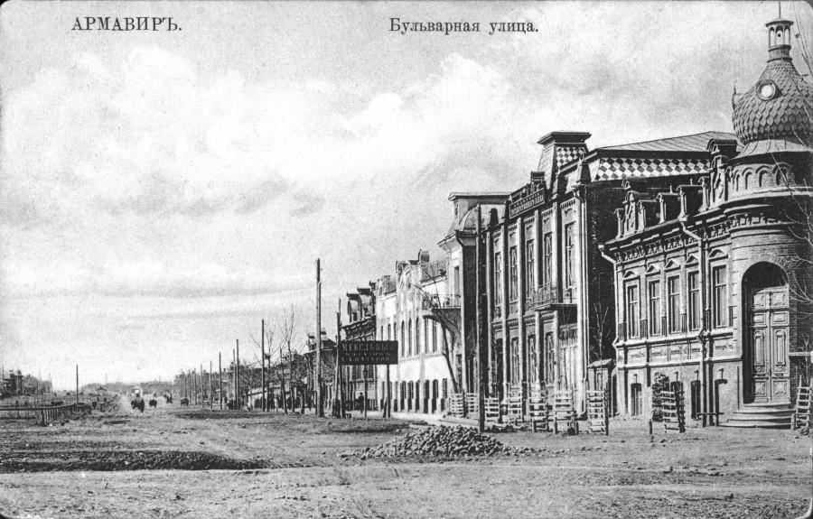 24 Бульварная ул.; северная сторона от ул. Церковной к ул. Атамановской; дом Ф.Кандидатова. 1911 г.