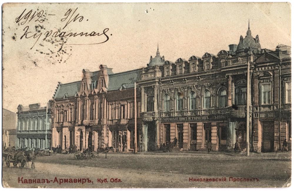 Картинки самого городского села Российской империи