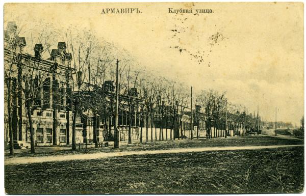 Клубная ул.; восточная сторона от ул. Бульварной на юг. 1911 г.