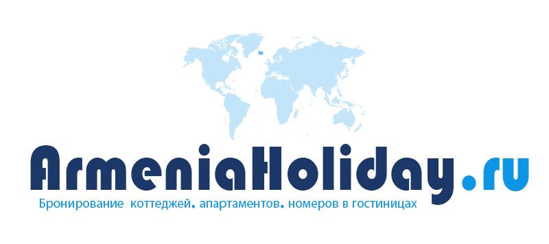 booking in Armenia