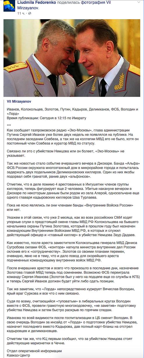 В Харькове, несмотря на угрозу теракта, началась акция по случаю годовщины со дня рождения Шевченко - Цензор.НЕТ 5890