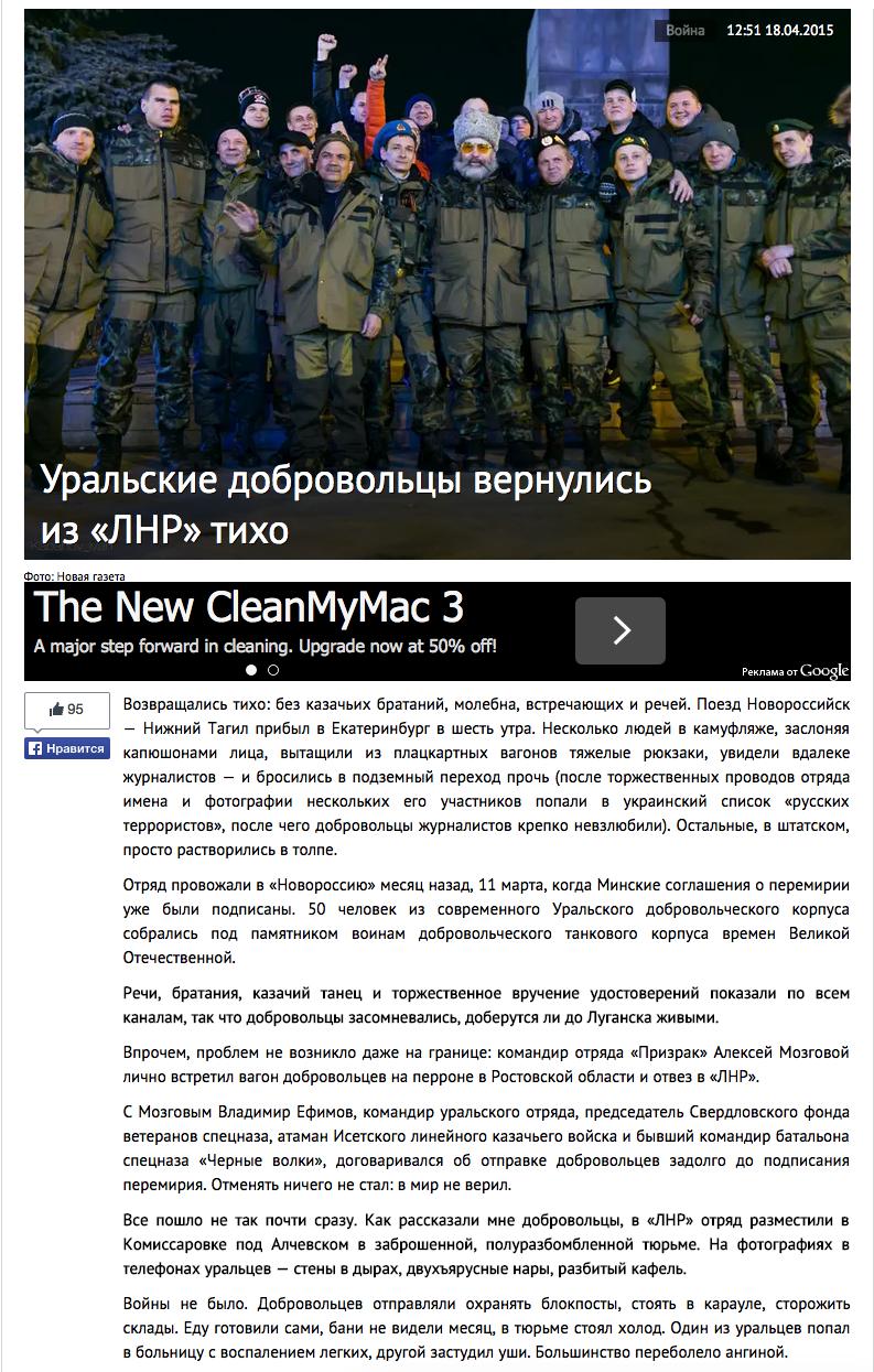 ОБСЕ планирует усилить наблюдение в Песках и Авдеевке, - пресс-центр АТО - Цензор.НЕТ 7960