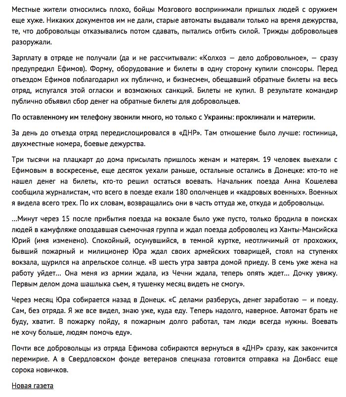 ОБСЕ планирует усилить наблюдение в Песках и Авдеевке, - пресс-центр АТО - Цензор.НЕТ 4646