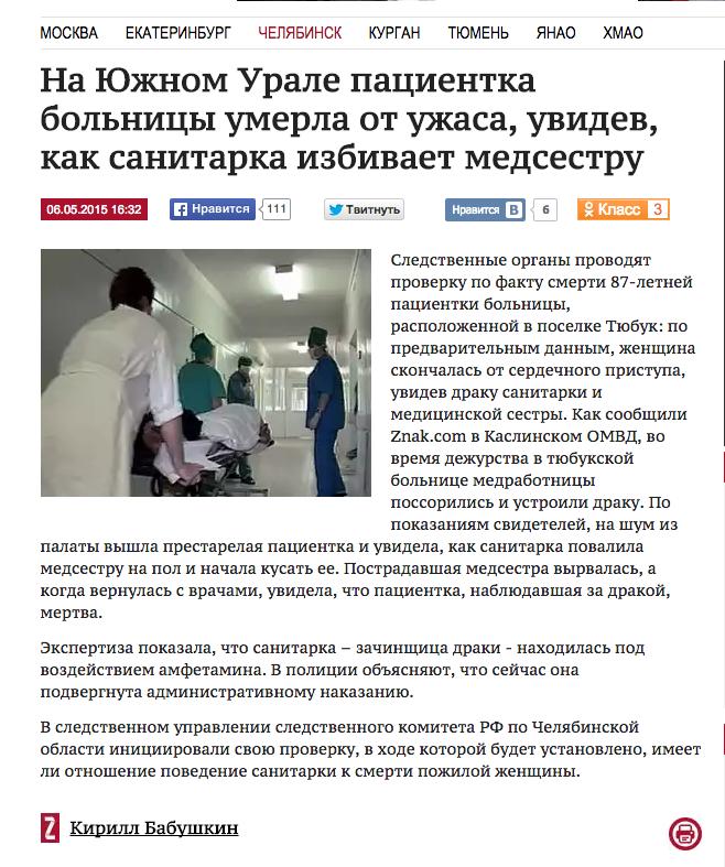 В Крыму оккупанты продлили срок перерегистрации УПЦ КП - Цензор.НЕТ 972