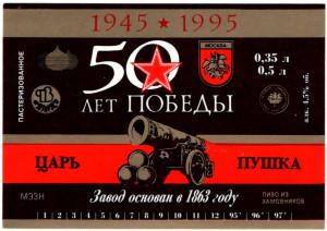 Tsar_Puska_Hamovniki4 (1).jpg