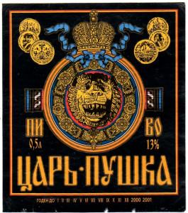 Tsar_Puska_Hamovniki5.jpg