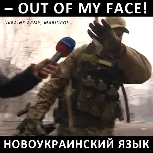 mariupol_govor