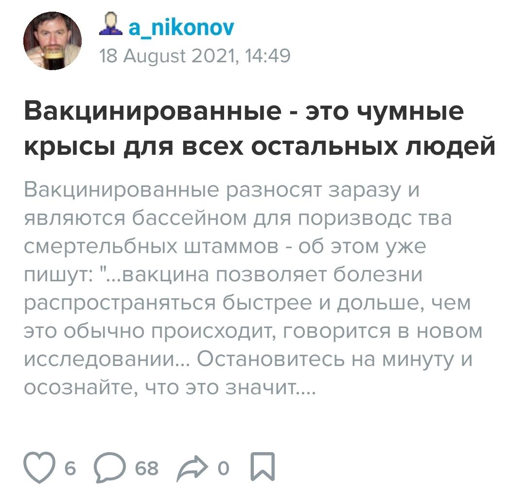 Петрович разошелся