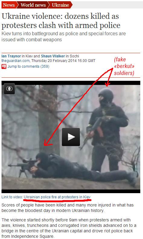 fake_kiev_news
