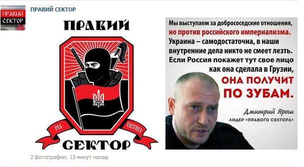 anti_russia