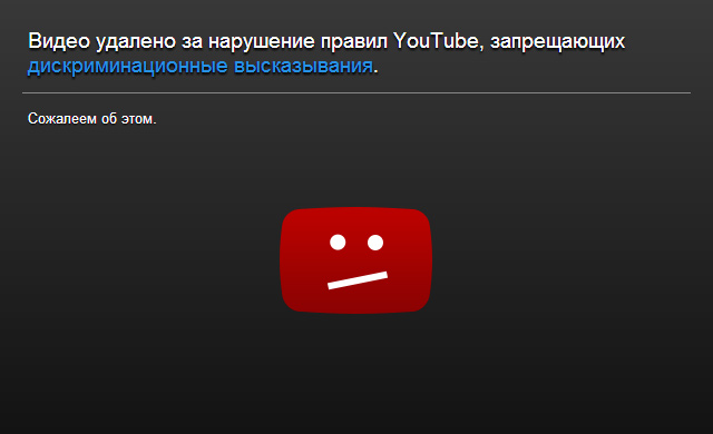 youtube_delete_video