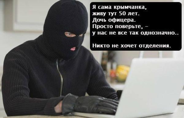 Миссия ОБСЕ прекратила работу беспилотников на Донбассе из-за электронных помех - Цензор.НЕТ 288
