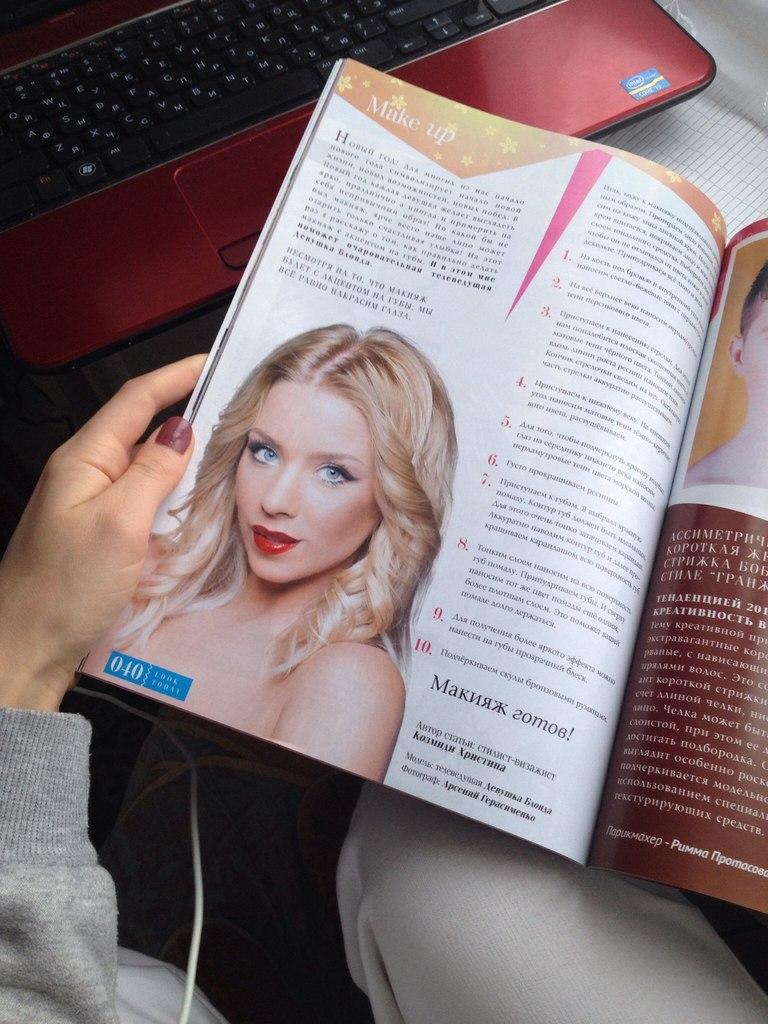 бьюти лайф журнал последний выпуск