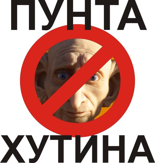 """США могут заморозить миллиардные счета """"Газпрома"""" и банков РФ: Путин должен заплатить за вторжение в Украину - Цензор.НЕТ 408"""