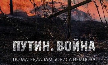 Putin-War