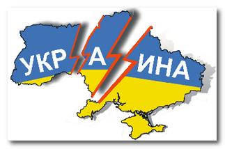 1388998877_1-ukr-pr