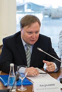 averjanov