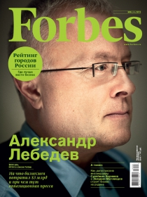 Cover_2_1