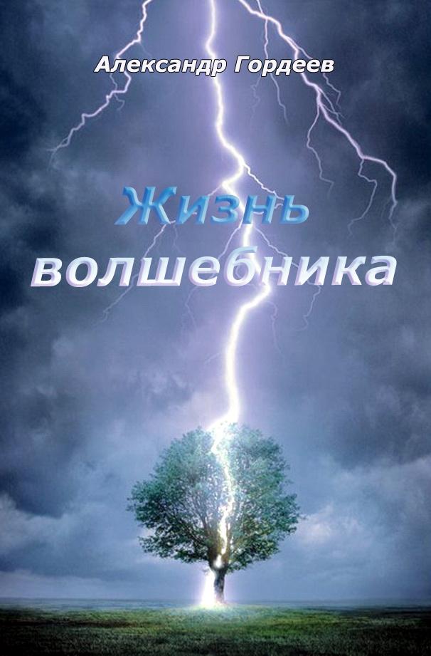 Gotovaya_1