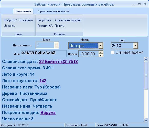 0_7a77c_46de7381_XL