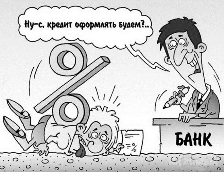 48bank