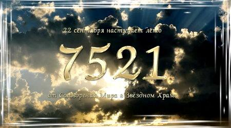 1348230132_novoletie7521