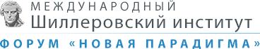 si-logo-forum-compact_RU