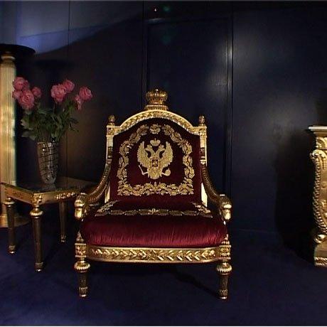 1770-2-f