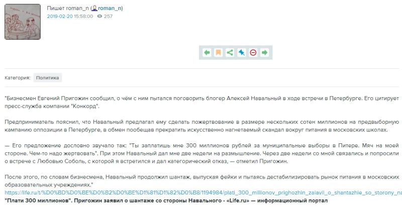 roman_n_пригожин_1.jpg