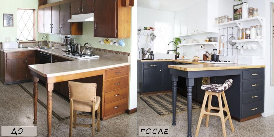 Переделать кухонный гарнитур своими руками фото