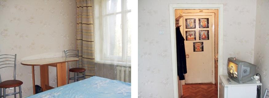 kvartira-s-remontom-prodaetsya